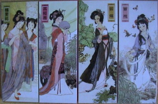 中国伝統医学を用いた美容鍼灸の復活