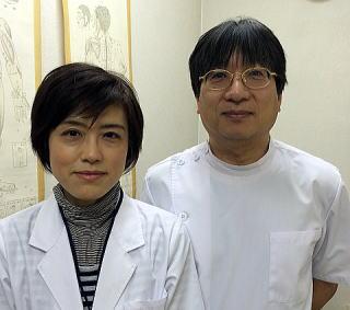 健康美容鍼灸の三砂堂漢方