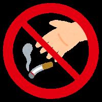 タバコと肌の老化